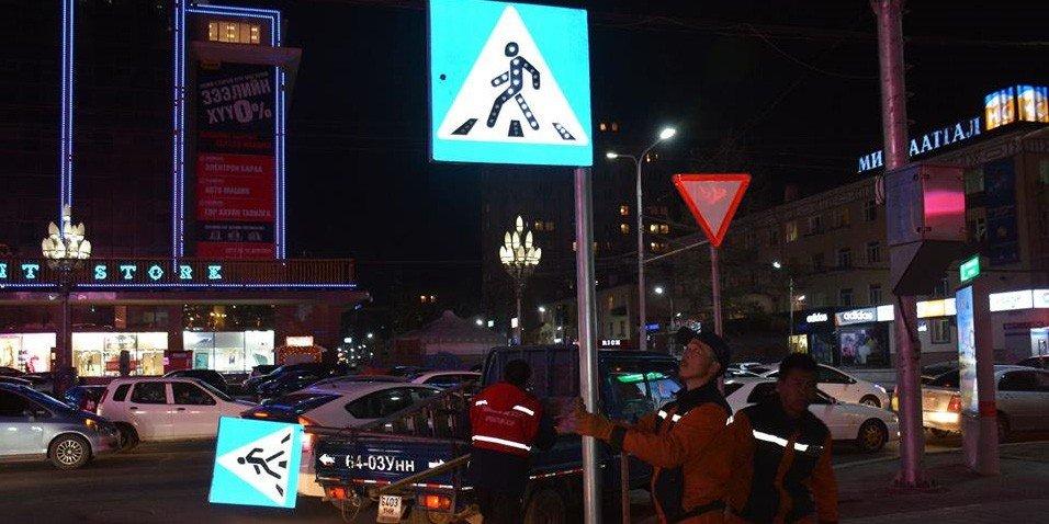 Жолооч нар автомашины гэрлийн бүрэн бүтэн байдлаа хангаагүй нь осол гарах шалтгаан болдог