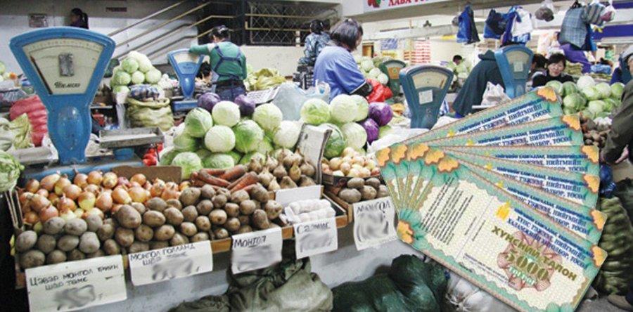 240 мянган иргэн хүнс тэжээлийн эрхийн бичгээр амьжиргааны хоол хүнсээ залгуулж байна