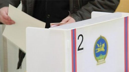 Монгол улсын ерөнхийлөгчийн сонгуулийг зохион байгуулахад 26.9 тэрбум төгрөг төсөвлөсөн
