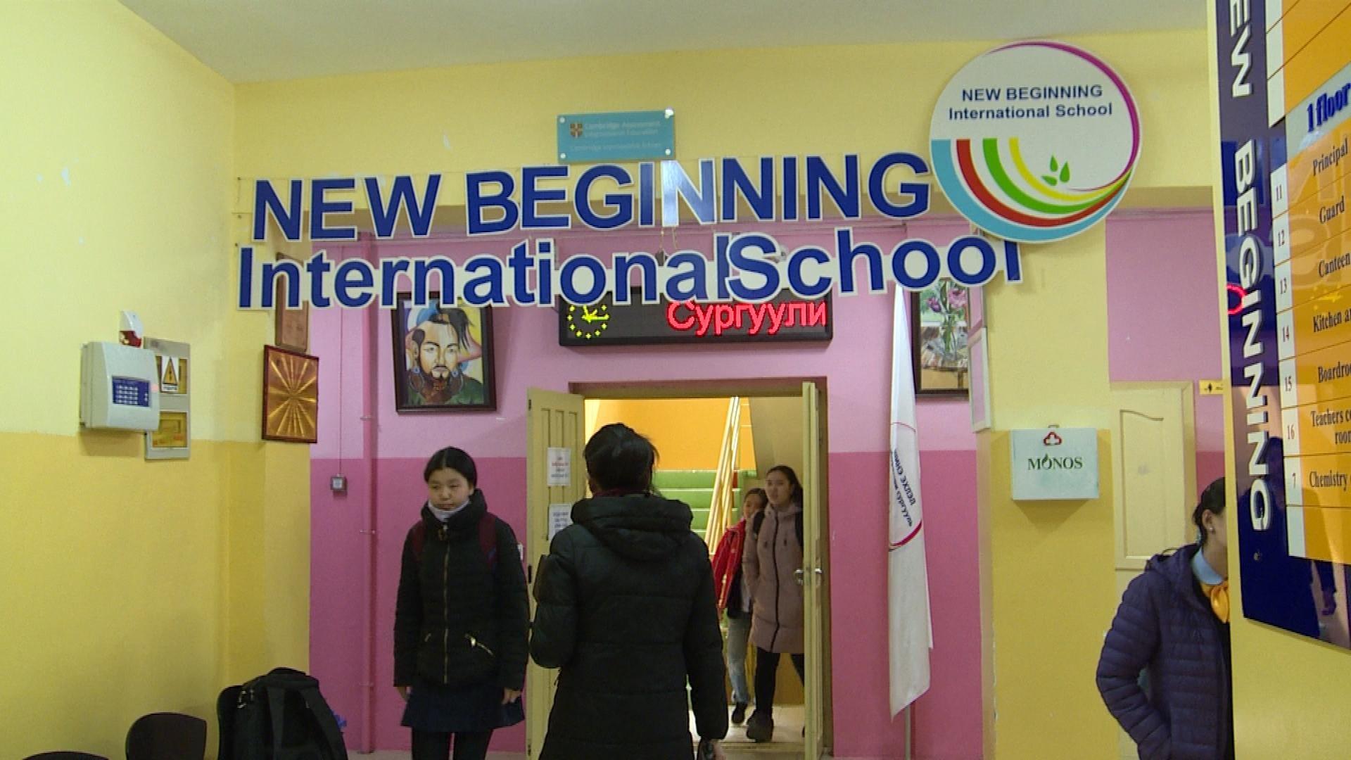 Нийслэлийн хэмжээнд төрийн өмчийн 8 ерөнхий боловсролын сургууль биеийн тамирын заалгүй байна