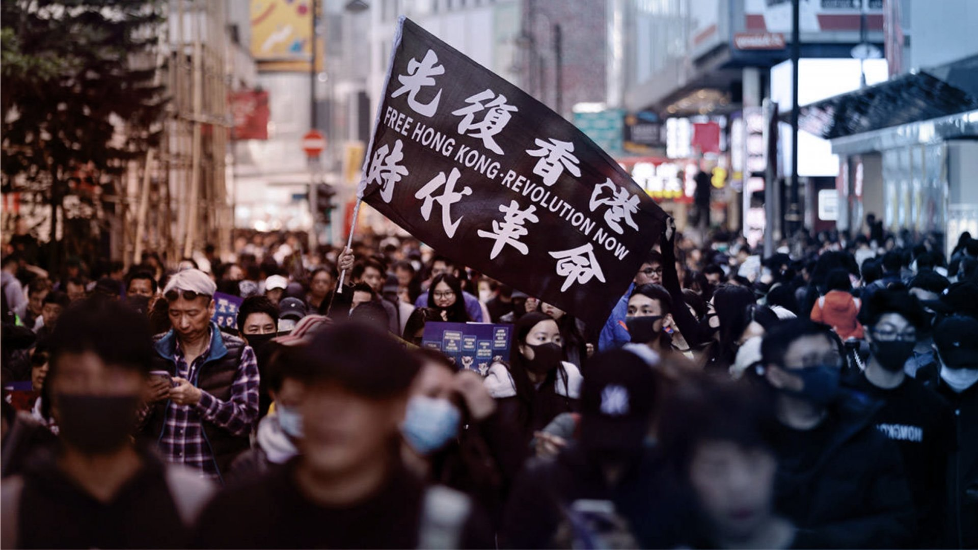 Хонконгт удирдагч Кэрри Ламыг огцрохыг шаардсан жагсаал зохион байгуулагдлаа