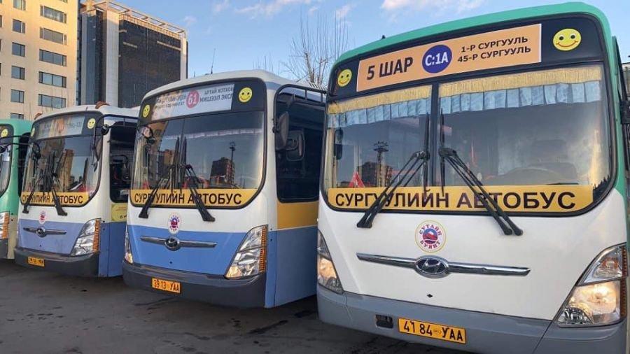 Сургуулийн автобус явснаар нийслэлийн төвийн авто замын ачаалал 4 хувь буурчээ