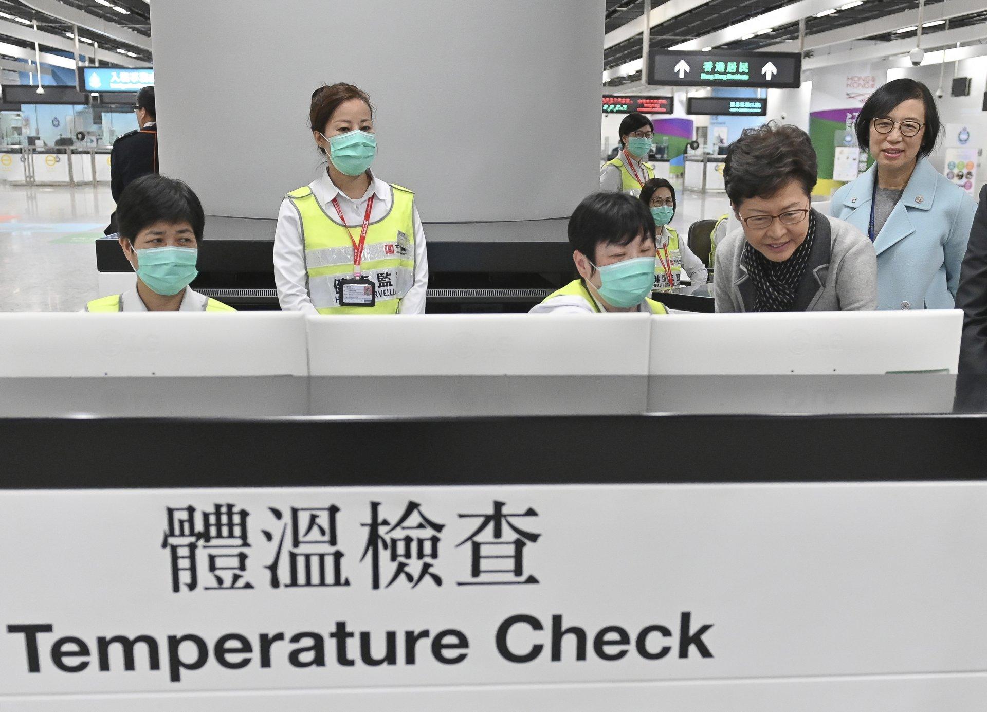 Хятад улсын эрүүл мэндийн яам