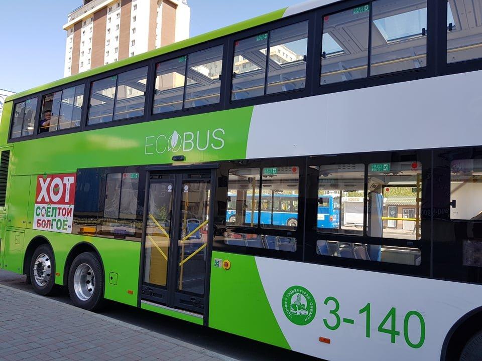 Хоёр давхар автобусны жолоочийг ур чадвар олгох нэмэлт сургалтад хамруулна
