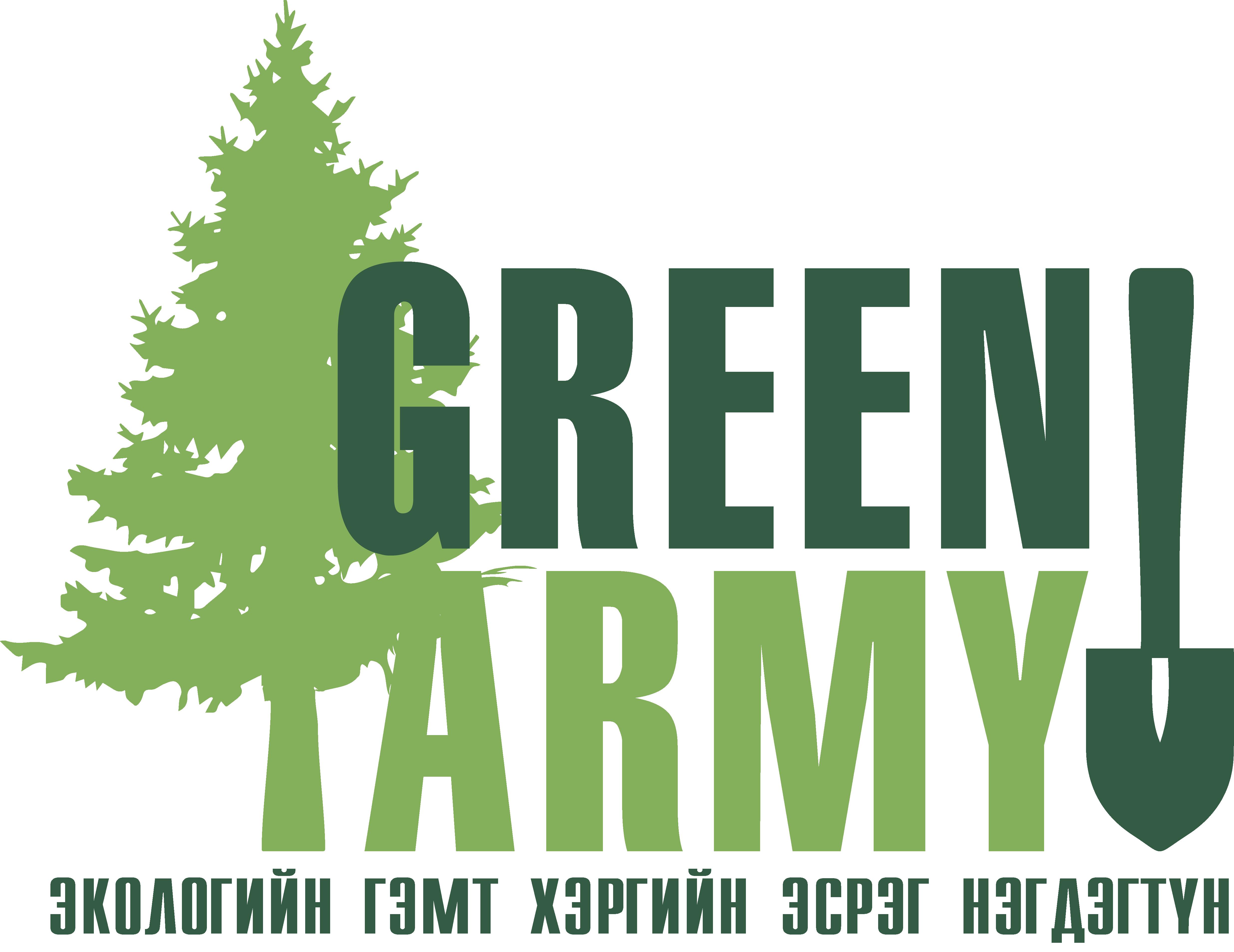 green-army