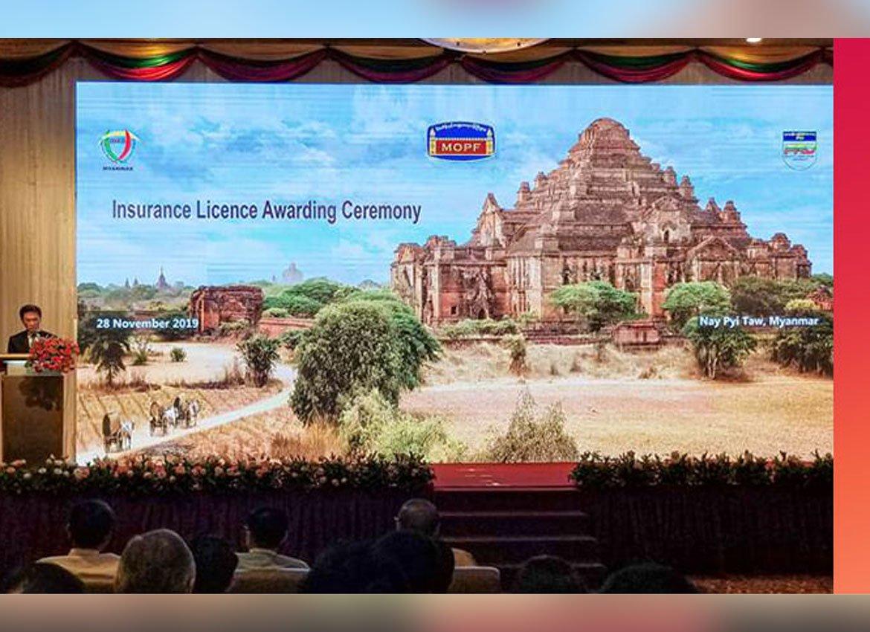 Мьянмар нь гадаадын 5, хамтарсан 6 даатгалын компаниудад зөвшөөрөл олгов.
