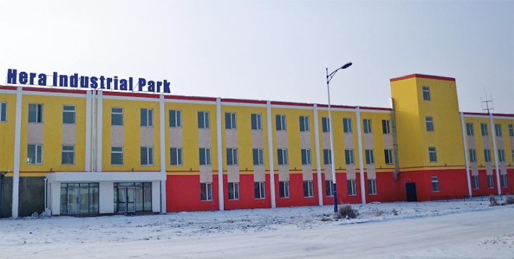 Хера Индустриал Парк