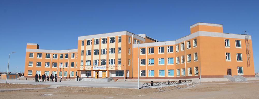 """Дундговь аймгийн Сайнцагаан сумын """"Мандал"""" сургууль"""