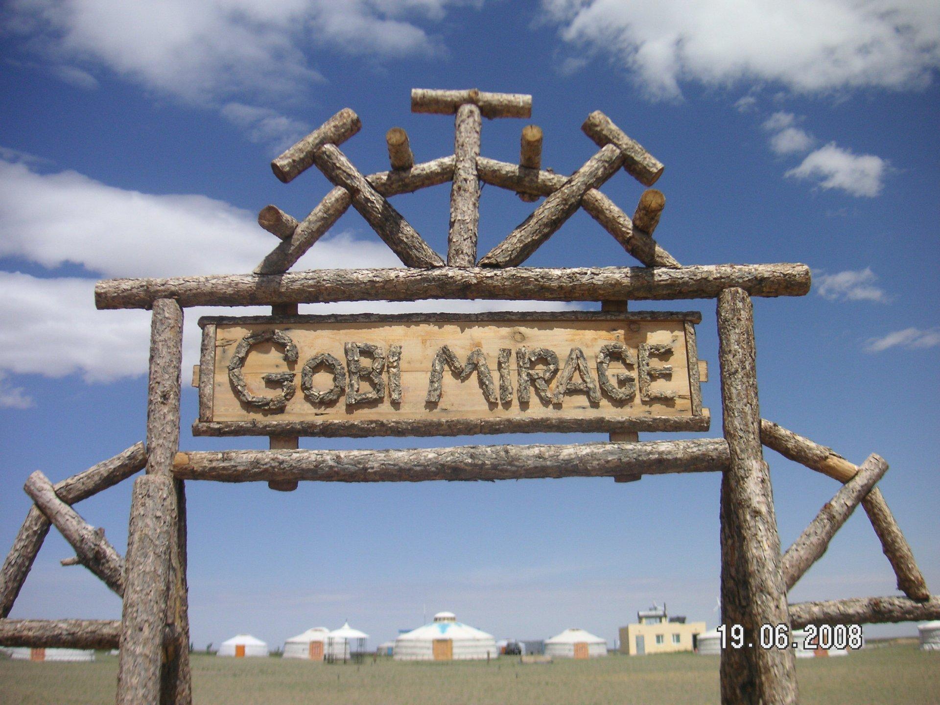 Gobi Mirage camp