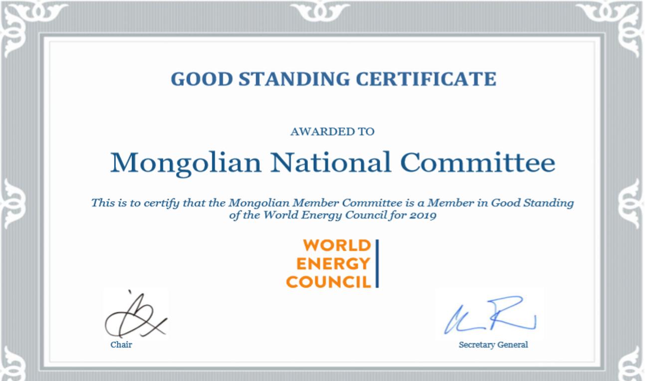 Дэлхийн Эрчим Хүчний Зөвлөлийн Монголын Салбар Хороо батламжаа гардаж авлаа