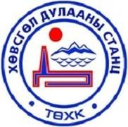 Khuvsgul Thermal Plant