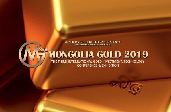 Алтны салбарын хөрөнгө оруулалт, технологийн 3 дахь удаагийн чуулган, үзэсгэлэн