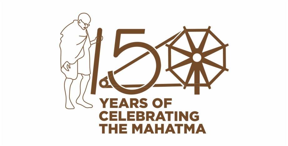 Махатма Гандигийн мэндэлсний 150 жилийн ой
