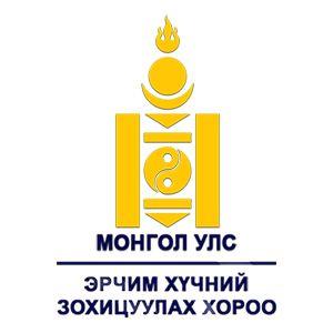 Energy Regulatory Comission of Mongolia