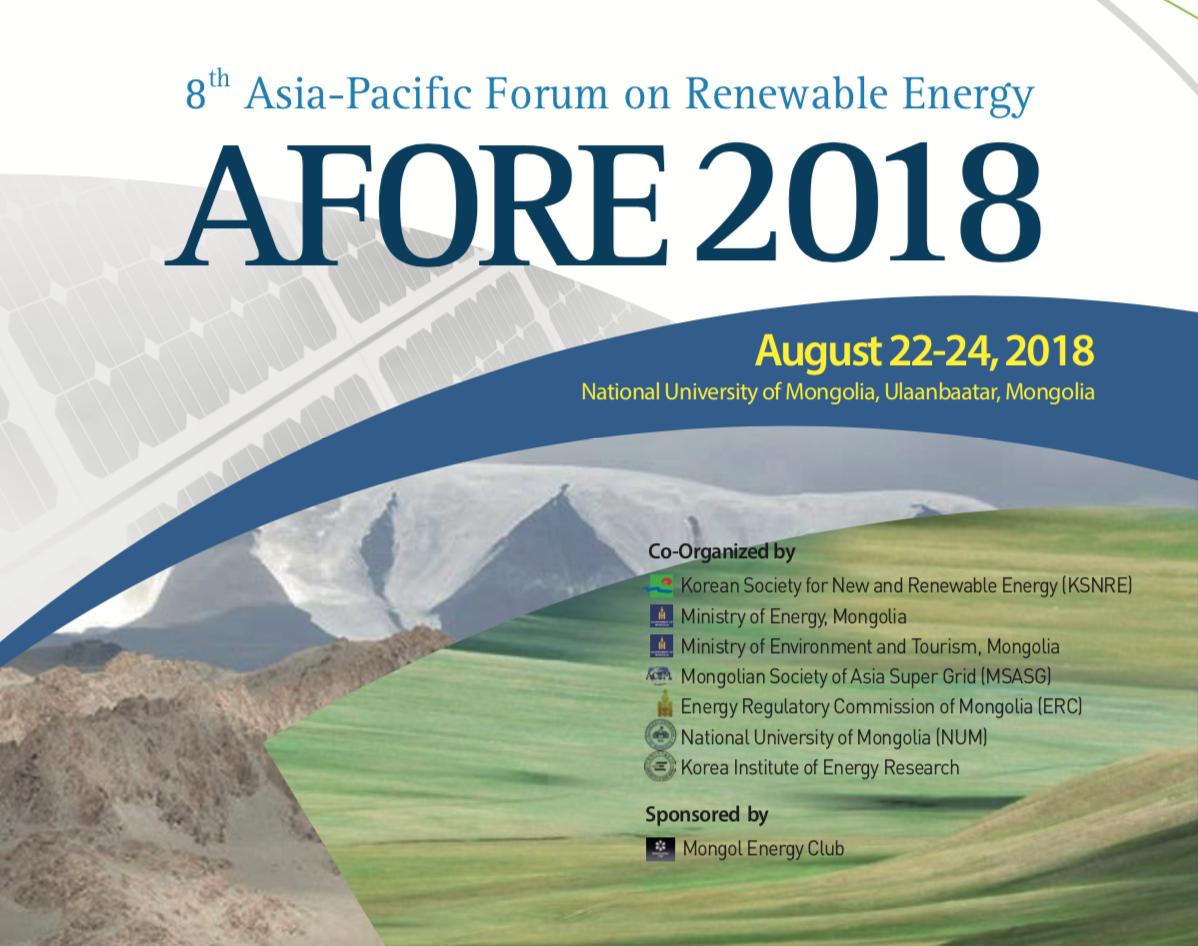 Ази-Номхон Далайн Бүсийн Сэргээгдэх Эрчим Хүчний 8-р Форум