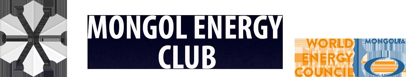 New Site: mongolenergyclub.com