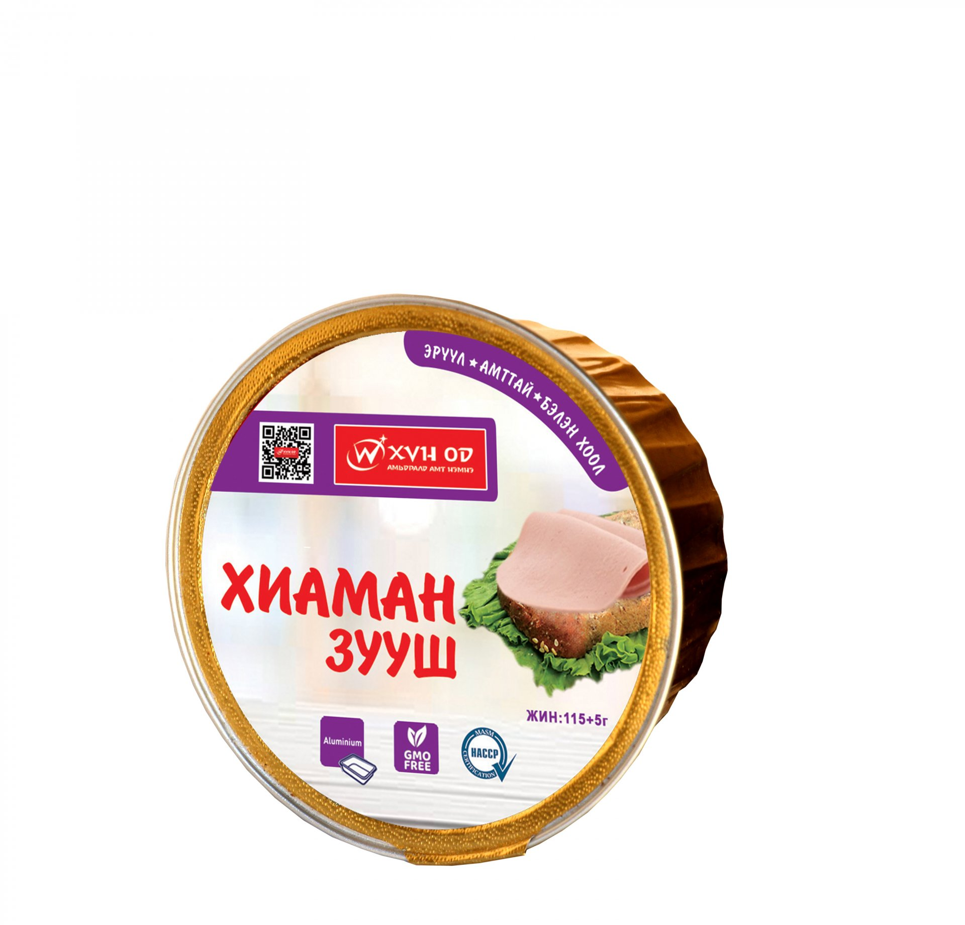 ХИАМАН ЗУУШ