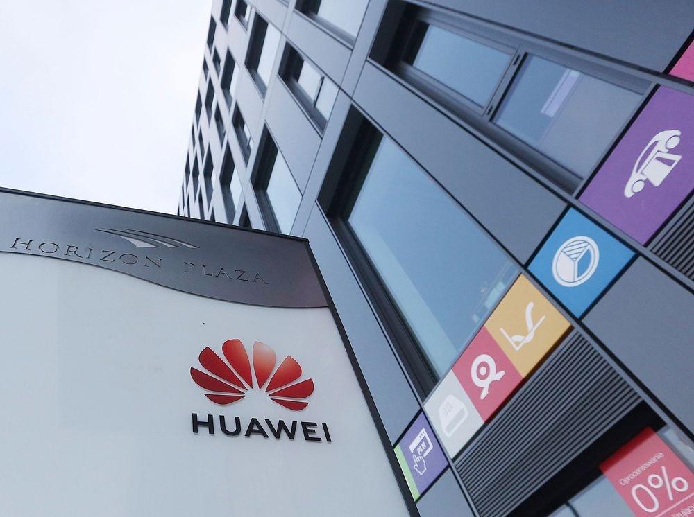 "Huawei компани Америк ажилтнуудаа ""халав"""