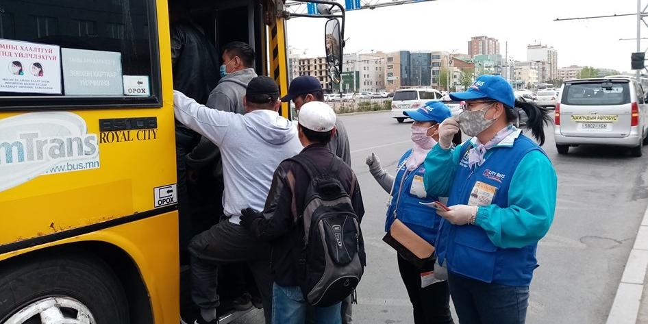 Иргэдийг автобусны картаар зорчиж буй эсэхэд хяналт тавьж байна