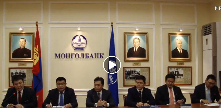 LIVE: Монголбанк мэдээлэл хийж байна