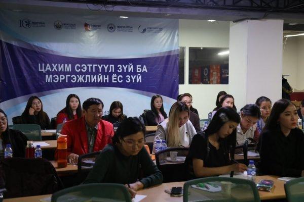 """Монголын сайтын холбооноос """"Цахим сэтгүүл зүй ба мэргэжлийн ёс зүй"""" сургалтыг зохион байгууллаа"""