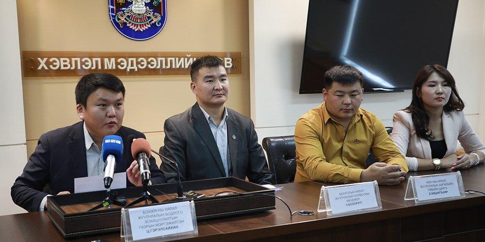 """""""OTM Mongolia-2019"""" гадаад аяллын үзэсгэлэн аравдугаар сарын 18, 19-нд болно"""