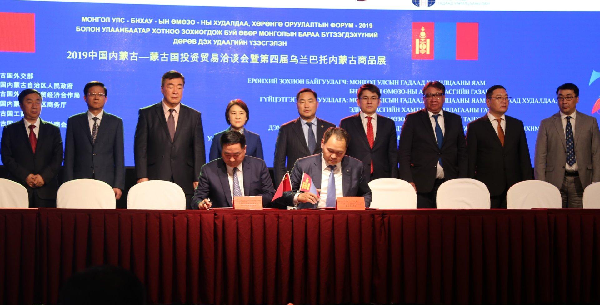 """""""Монгол Улс, БНХАУ-ын ӨМӨЗО-ны худалдаа, хөрөнгө оруулалтын хамтын ажиллагааны форум-2019""""-ыг зохион байгуулав"""