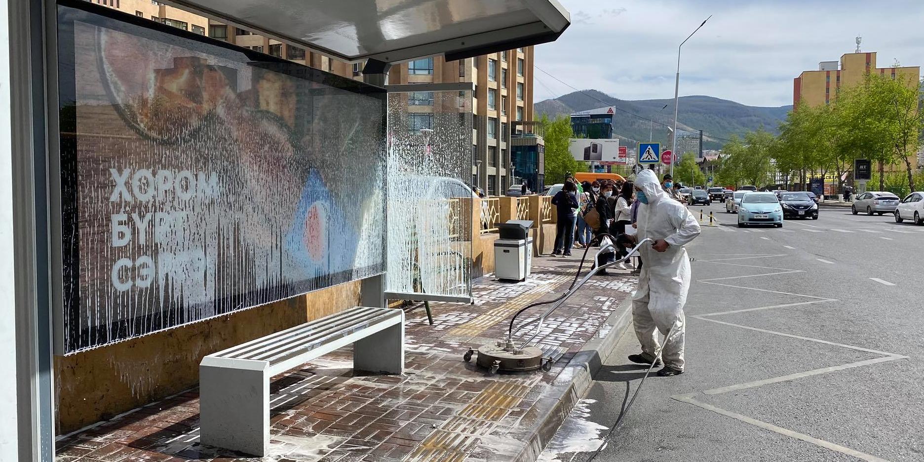 Автобусны буудлын сандал, хогийн сав, нийтийн эзэмшлийн гудамж талбайг халдваргүйтгэлийн бодис, угаалгын хөөсөөр цэвэрлэж байна