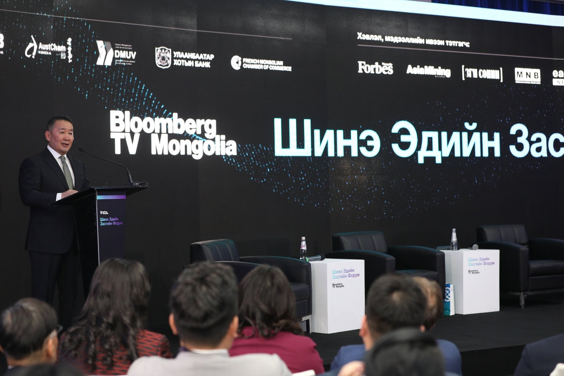 """Монгол Улсын Ерөнхийлөгч Х.Баттулга """"Шинэ эдийн засгийн форум""""-д оролцож, үг хэлэв"""