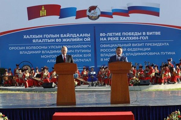 Монгол Улсын Ерөнхийлөгч Х.Баттулга, ОХУ-ын Ерөнхийлөгч В.В.Путин нар Халхын голын байлдааны ялалтын 80 жилийн ойн хүндэтгэлийн арга хэмжээнд оролцов