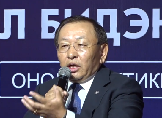 LIVE: Монгол Улс ардчиллын замаар 30 жил ой: Ардчилал бидэнд юу өгсөн бэ?