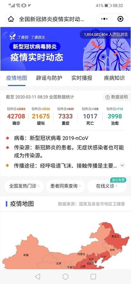 Хятадад коронавирусээр эндсэн тохиолдол 1017 хүрлээ