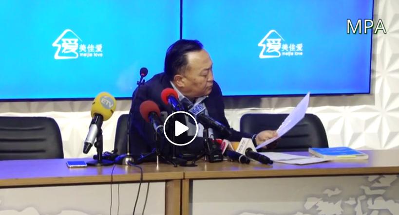"""Монгол Улсын зөвлөх инженер Д.Батбаатар """"ПетроЧайна Дачин Тамсаг Монгол"""" ХХK-ийн хууль бус үйлдлийн талаар мэдээлэл хийж байна"""