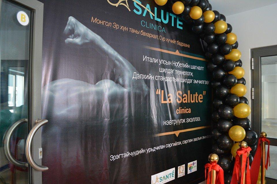 """Монгол эр хүний бахархал, сүр хүчийг бадраах """"La Salute"""" эмнэлэг нээлтээ хийлээ"""