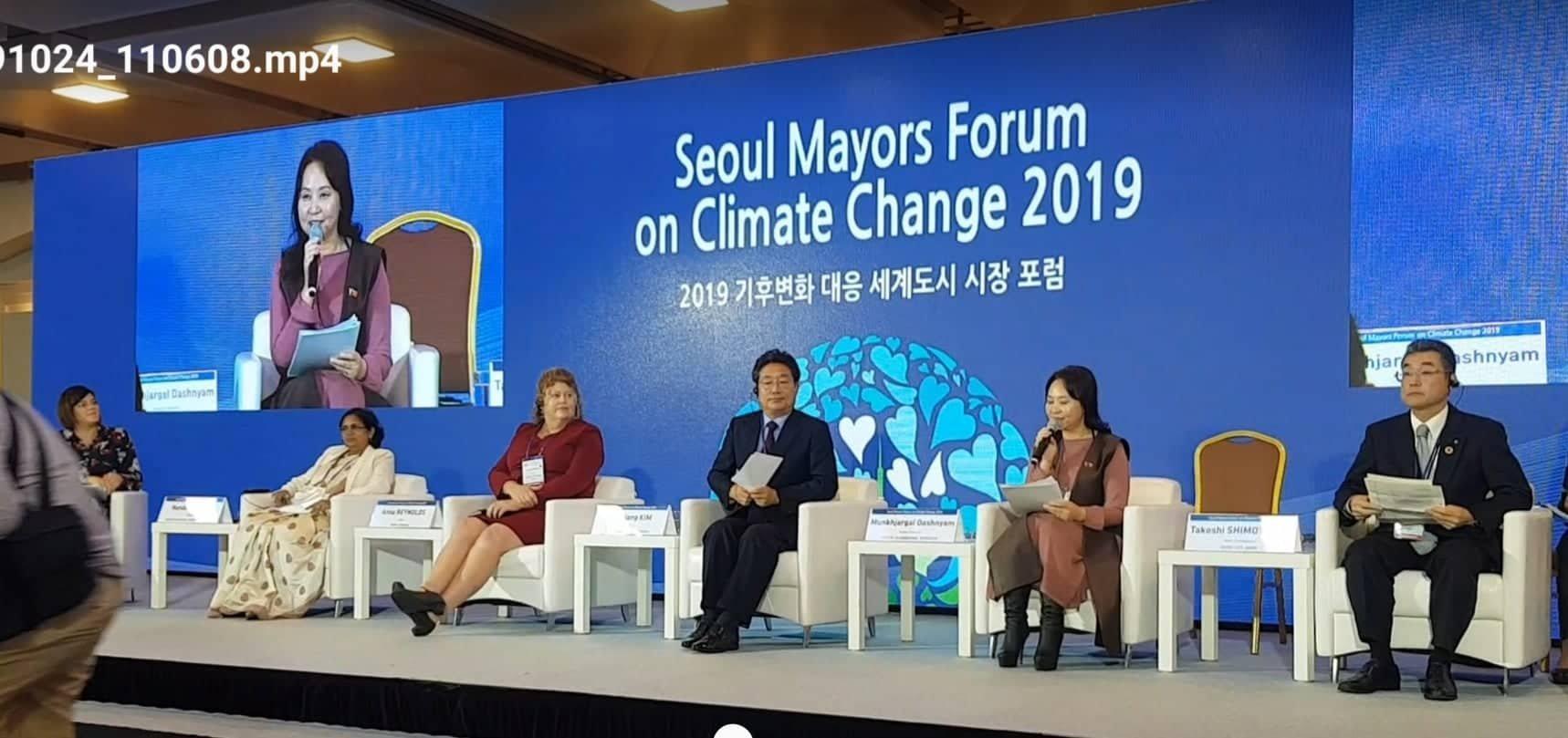 Seoul Mayors Forum буюу хотын дарга нарын форумд оролцлоо