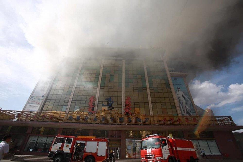 Шууд: Нийслэлийн онцгой байдлын газраас УИД-т гарсан гал түймрийн талаар мэдээлэл хийж байна
