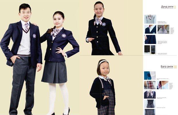 Сурагчийн дүрэмт хувцасны стандартын төсөлд санал авна