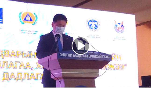 Шууд: Монгол Улсын Ерөнхий сайд У.Хүрэлсүх УОК-ын Шуурхай штабын үйл ажиллагаатай танилцаж байна