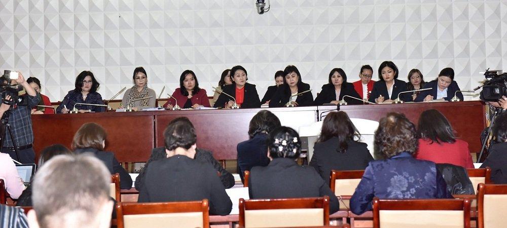 Улс төрийн намуудын дэргэдэх эмэгтэйчүүдийн байгууллагуудын ЗӨВЛӨЛДӨХ УУЛЗАЛТ боллоо