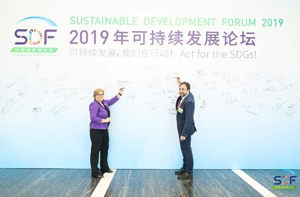 """Хятад улс """"Тогтвортой хөгжлийн зорилтууд"""" 2030-ын хэрэгжилтийн явцын тайлангаа танилцууллаа"""