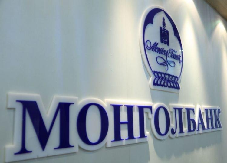 Монголбанк: Капитал банк ХХК-д авч хэрэгжүүлсэн арга хэмжээ