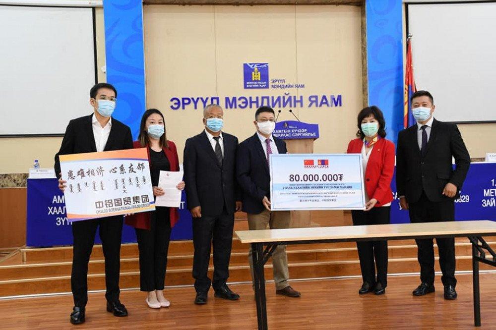 БНХАУ-аас Монголд хөрөнгө оруулагчдын нийгэмлэгээс 80 сая төгрөгийн хэрэгсэл хандивлав