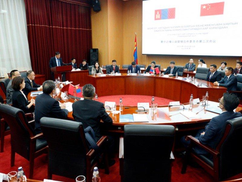 Монгол, Хятадын хилийн боомтын менежментийн хамтын ажиллагааны комиссын хуралдаан боллоо