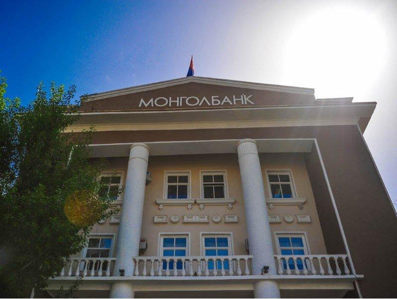 Монголбанкны мэдэгдэл