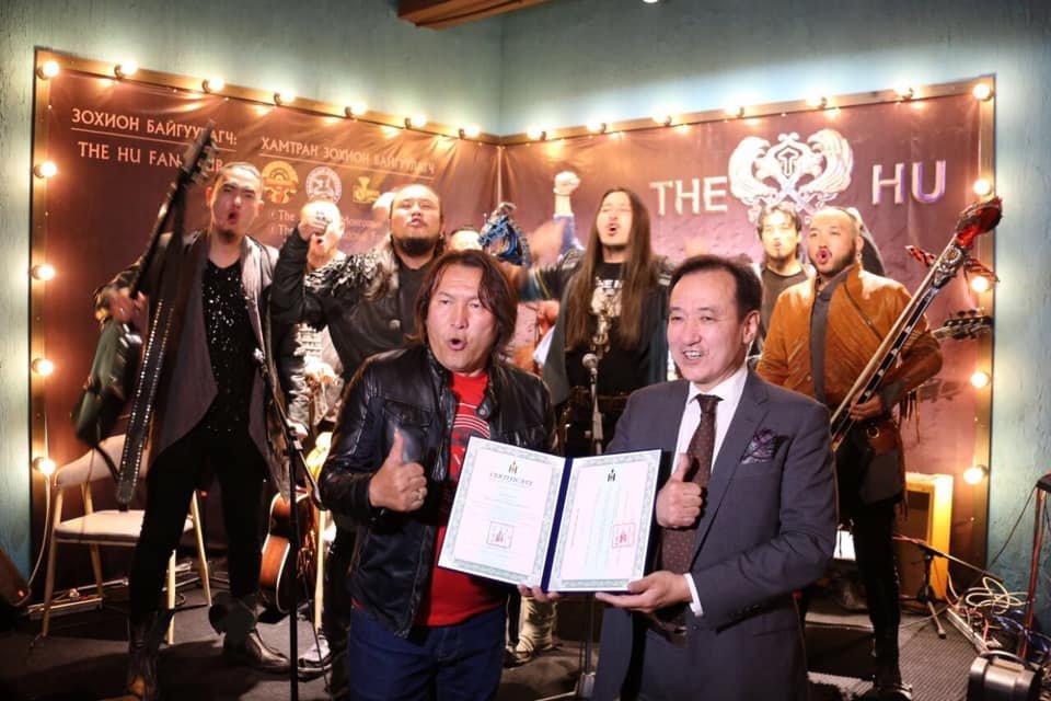 """""""The HU"""" хамтлагийг Монгол Улсын """"Соёлын элч""""-ээр томилжээ"""