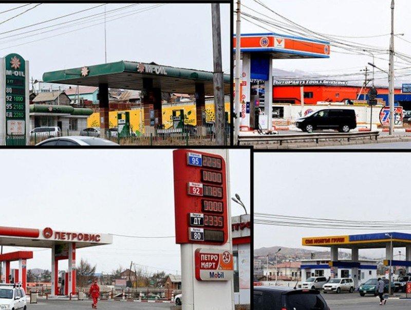 ААН-үүдийн худалдаалж буй АИ-92 автобензин стандартын шаардлага хангахгүй байгаа нь тогтоогджээ