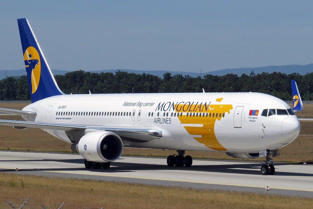 Эрсдэлт бүлгийн иргэдээ Москва, Турк, Япон, Солонгосоос тусгай үүргийн онгоцоор авчирна