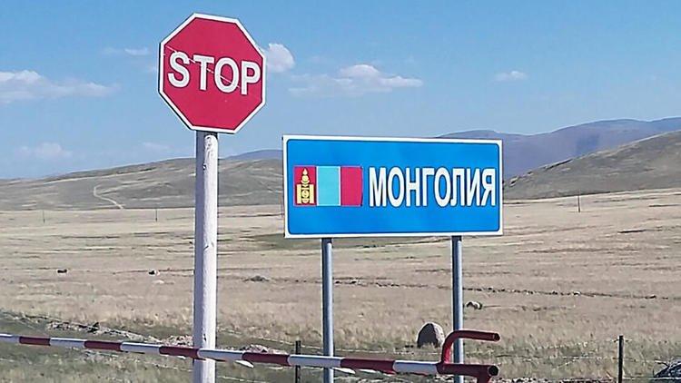 ЭСЯ: Орос, Монголын  хилээр БНХАУ-ын иргэдийг түр хугацаанд нэвтрүүлэхгүй