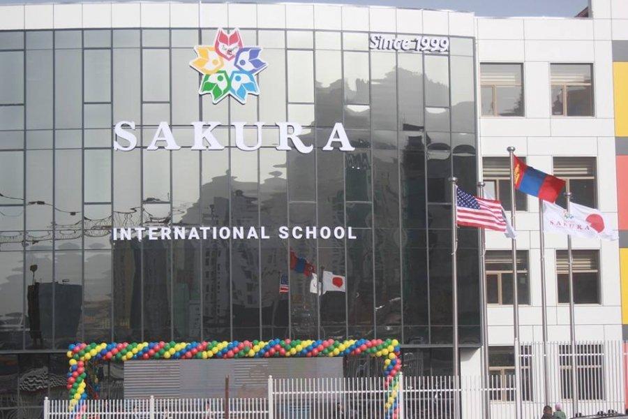 Сакура сургууль МХЕГ-ын шалгалтад бүдрэв