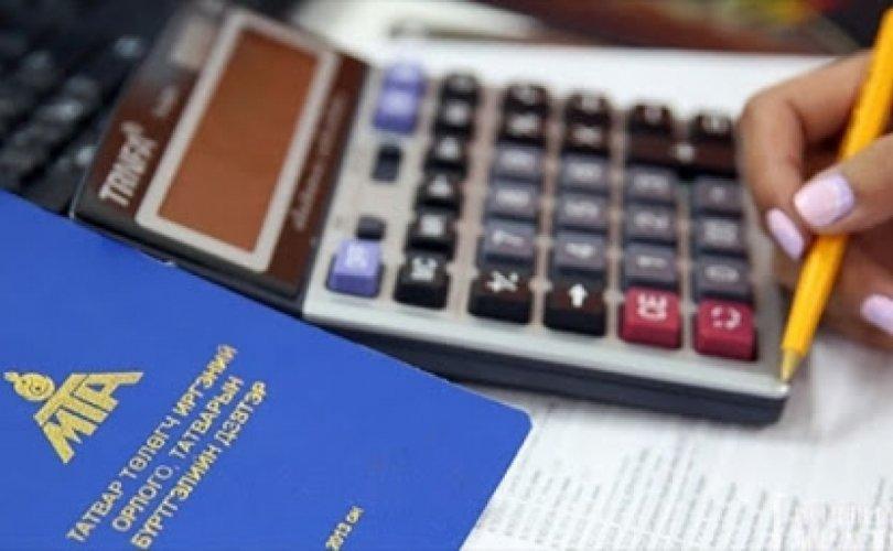 Орон сууц, сургалтын төлбөрийн татварын тайланг 26-ныг дуустал авна